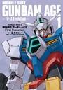 機動戦士ガンダムAGE -First Evolution- (1)