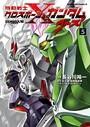 機動戦士クロスボーン・ガンダム ゴースト (5)