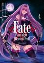 Fate/stay night [Heaven's Feel] (4)