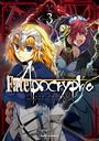 Fate/Apocrypha (3)