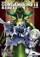 機動戦士ガンダム0083 REBELLION (10)