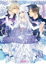 王の獲物は無垢な花嫁 3