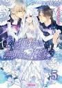 王の獲物は無垢な花嫁 5
