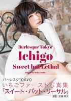 いちごファースト写真集 Ichigo Sweet but Lethal