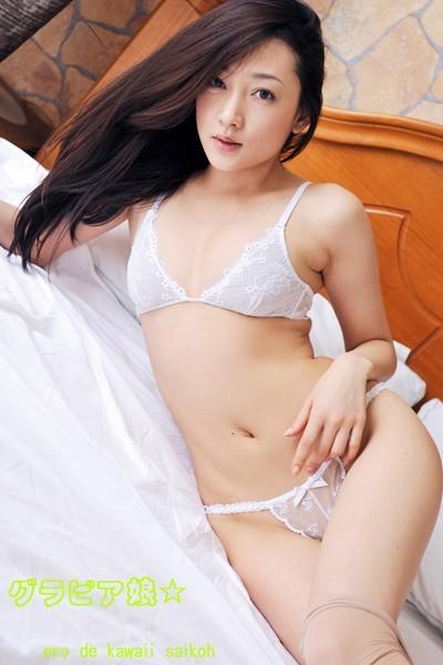 グラビア娘☆大橋沙代子『火遊び』 1