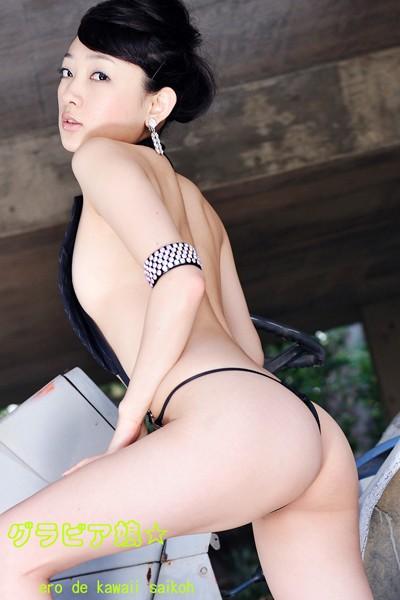 グラビア娘☆大橋沙代子『火遊び』 2