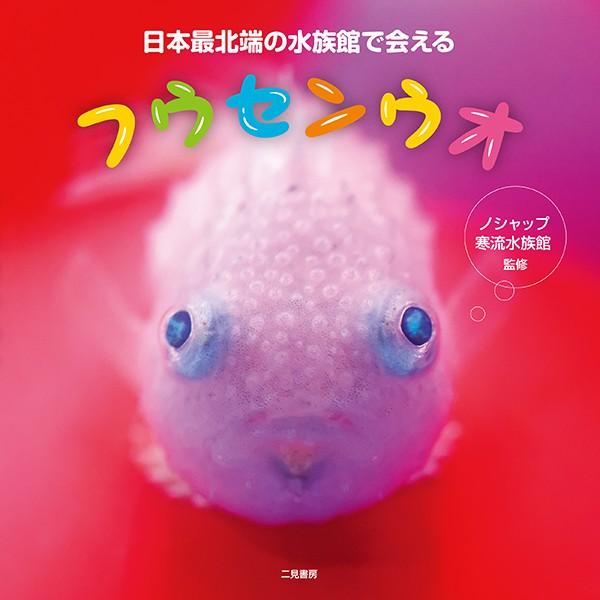 エンタメ/グラドルニュース・雑誌コミック・ゲーム・アイドル動画の話題情報を毎日更新中!!