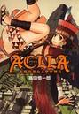 Aclla〜太陽の巫女と空の神兵〜 1