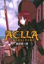 Aclla〜太陽の巫女と空の神兵〜 3