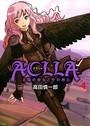 Aclla〜太陽の巫女と空の神兵〜 4