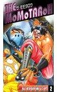 THE MOMOTAROH 2