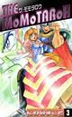 THE MOMOTAROH 3