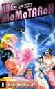 THE MOMOTAROH 8