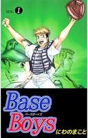 Base Boys 1