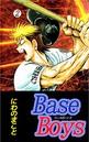 Base Boys 2
