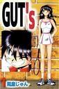 GUT's 1