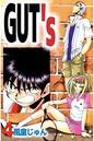 GUT's 4