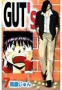 GUT's 7