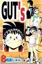 GUT's 8