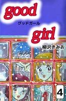 Good Girl 4