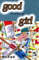 Good Girl 5