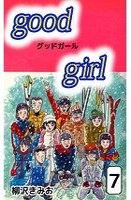 Good Girl 7