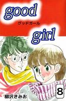 Good Girl 8