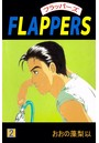 FLAPPERS 2