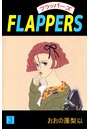 FLAPPERS 3