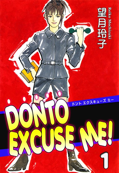 DONTO EXCUSE ME! (1)