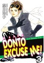 DONTO EXCUSE ME! (3)