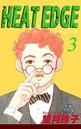 HEAT EDGE (3)
