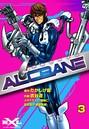 ALCBANE【アルクベイン】 (3)