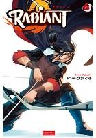 ラディアン (6)