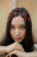 PROTO STAR 紅 vol.1