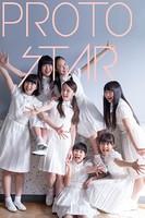 PROTO STAR アイドルネッサンス vol.2