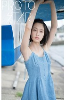 PROTO STAR 加藤小夏 vol.2