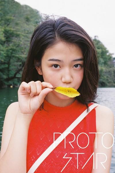 PROTO STAR 夢乃 vol.1