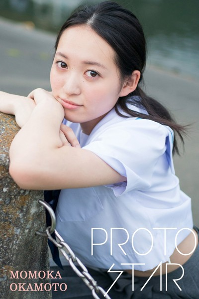 PROTO STAR 岡本桃花 vol.3