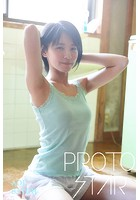PROTO STAR 佐藤葵 vol.4