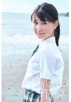 PROTO STAR 平澤遙 vol.2