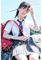 PROTO STAR 平澤遙 complete1