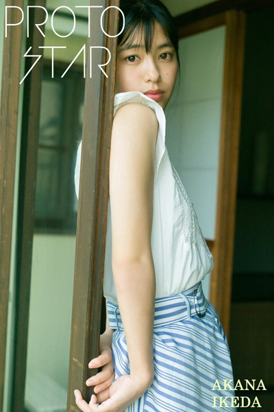 PROTO STAR 池田朱那 vol.1