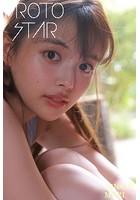PROTO STAR 森日菜美 vol.1
