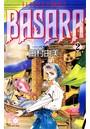 BASARA (2)