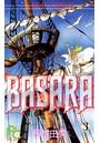 BASARA (3)