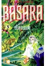BASARA (5)