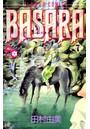 BASARA (7)