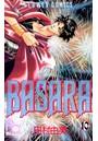 BASARA (10)