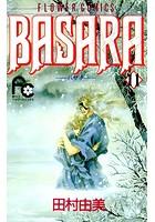 BASARA (11)